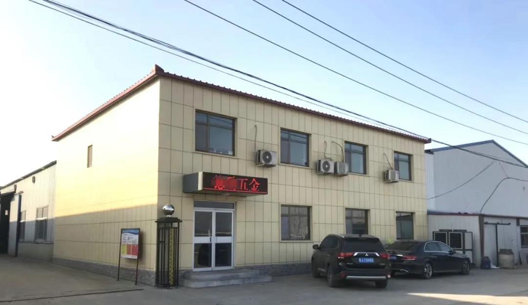 河北沧州某厂450平米办公楼空气能热泵采暖季比烧煤还省2000元