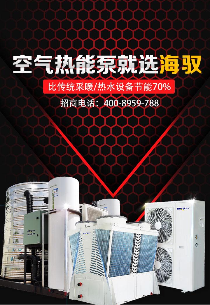 300超低温模块式风冷冷水热泵机组(图1)