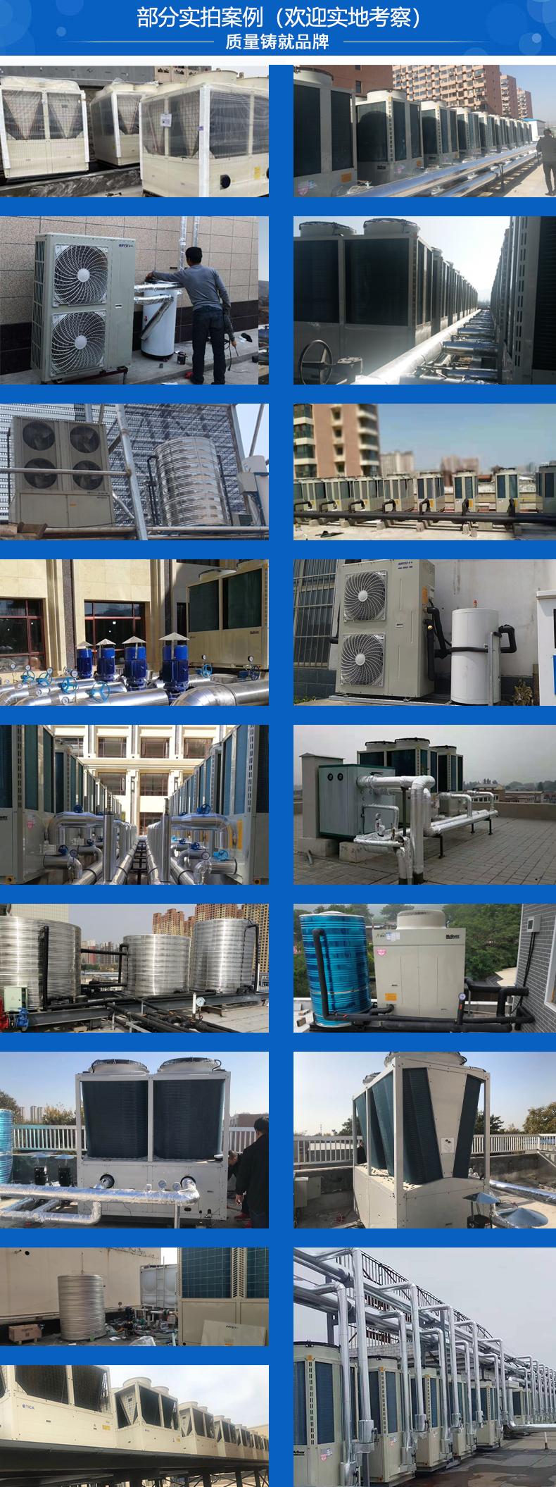 150超低温模块式风冷冷水热泵机组(图3)
