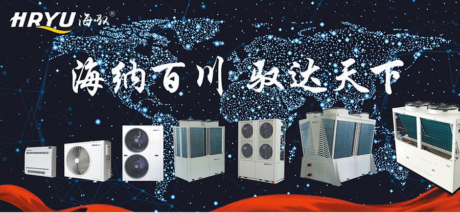 260模块式风冷冷水(热泵)机组详情1