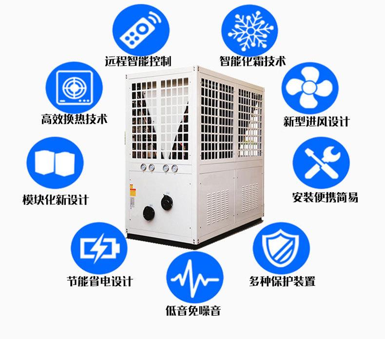 超低温空气源热泵.jpg