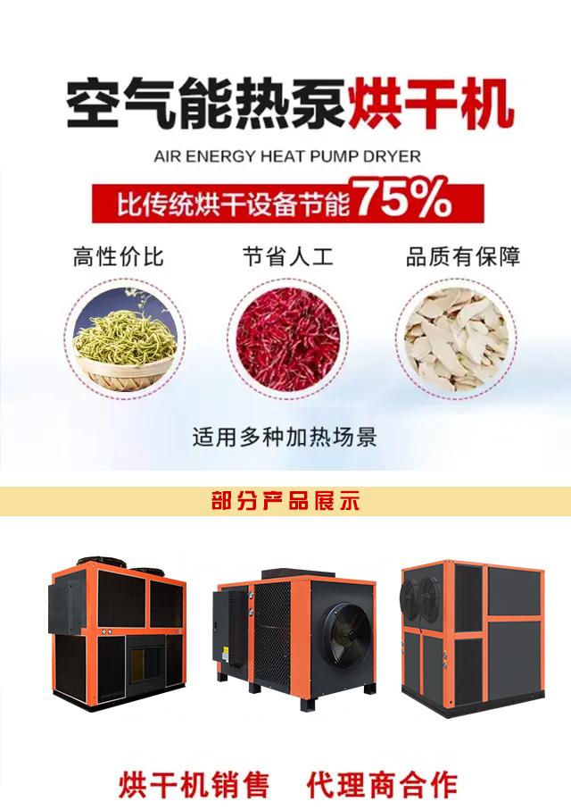 粮食烘干机(图1)