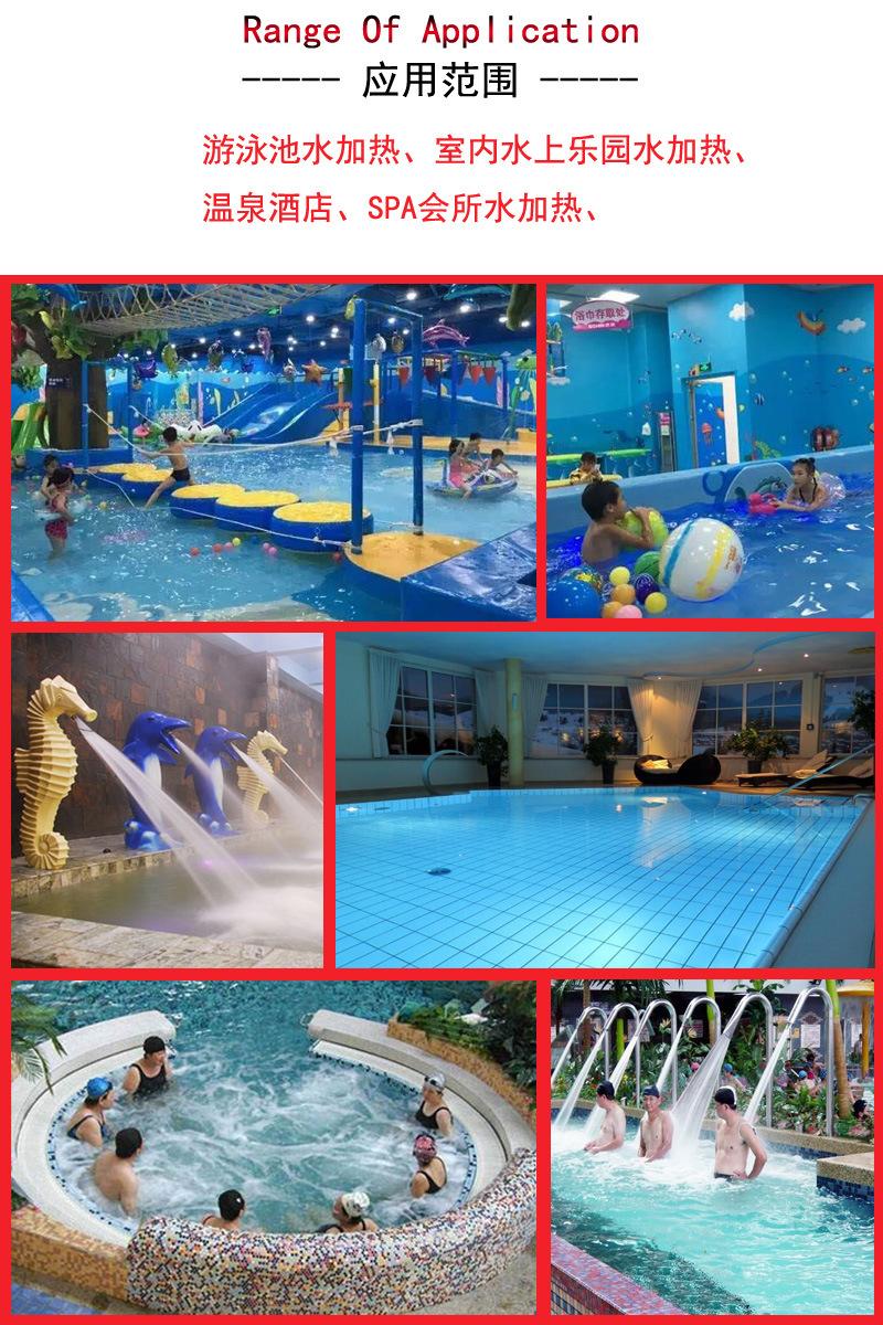 泳池恒温恒湿机组(图3)