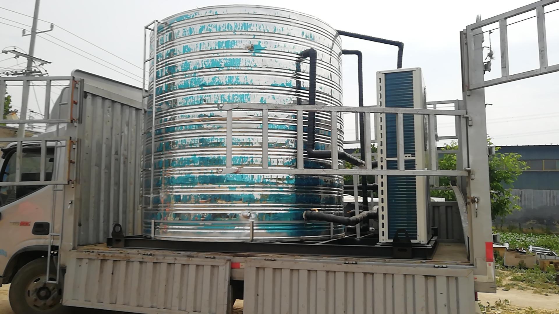 沧州连锁酒店中央热水工程采用商用空气能热水整装机组(图1)