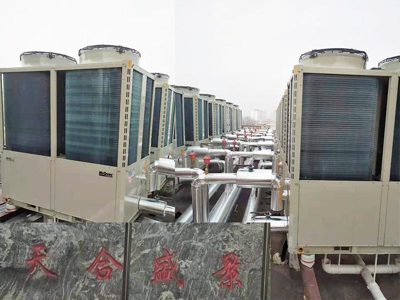 保定黎县天合盛景小区空气能集中供暖项目